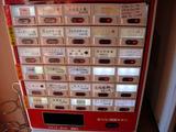 20111231_一番いちばん_メニ