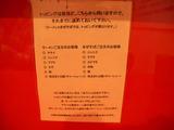 20131201_ジャンプ_MENU