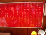 20120428_ひでたん_メニュー