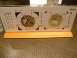 20141207_うさぎ食堂_MENU