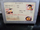 20130727_すん_MENU1