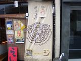 20110906_猫ジ_外観