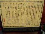 20090913_金魚_こだわり