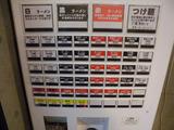 20140308_ちばとん_MENU