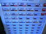 20141213_渦雷_MENU