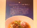 20141231_NARUMI_IPPUDO_紹介