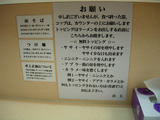 20110305_大者_説明