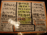 20100429_JACK_メニュー