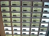 20100411_可以_メニュー