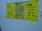 20141010_ハイマウント_無料