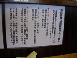 20110716_公_紹介