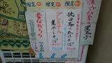 20170617_きくや_MENU