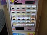 20080504_信玄_メニュー
