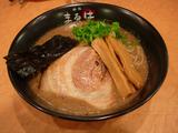 20110611_まるは健松丸