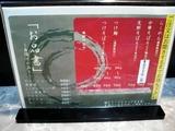20141227_製麺labo_MENU