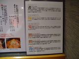 20120723_しみる_メニュー3