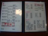 20080629_豚そば成_メニュー