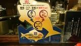 20161027_東京煮干屋本舗_MENU2
