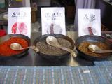 20100302_麺や庄の_卓上