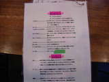20110326_うさぎちゃん_メニュー1