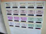20110625_豚骨なおじ_メニュー