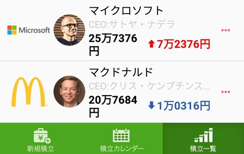 Screenshot_20200503-105934