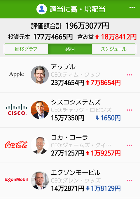 Screenshot34-40