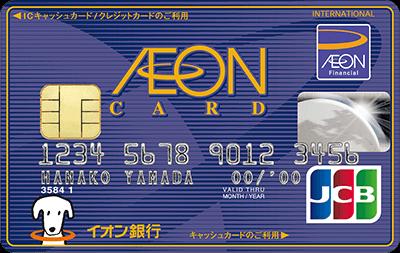 card-054