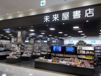 meisei_miraiya_store