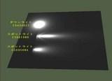 測光ライトの比較