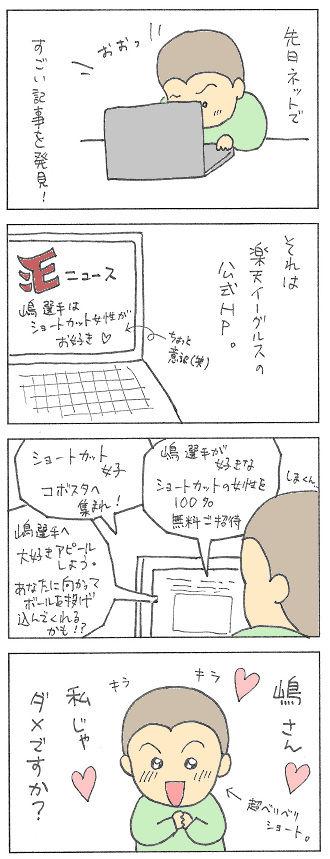 no98 - コピー.jpg