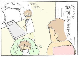 no217 - コピー.jpg