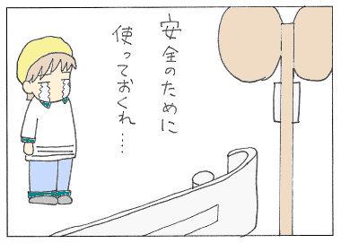 no103 - コピー.jpg