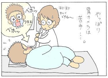 no187 - コピー.jpg
