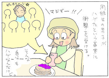 no191 - コピー.jpg
