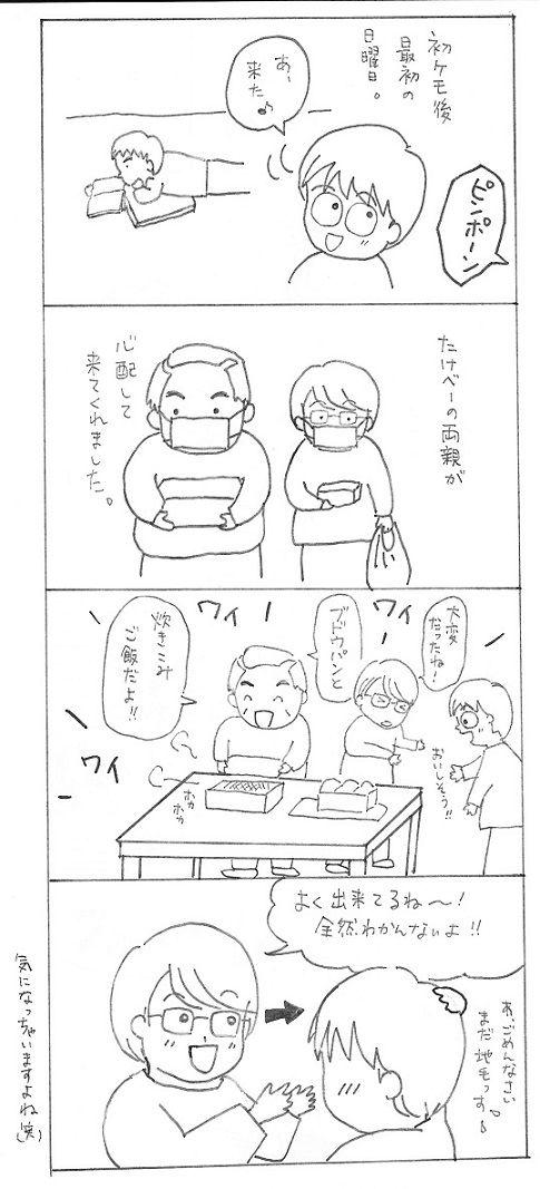 IMG_0015_NEW.jpg