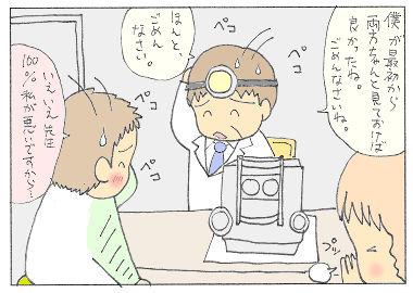 no203 - コピー.jpg