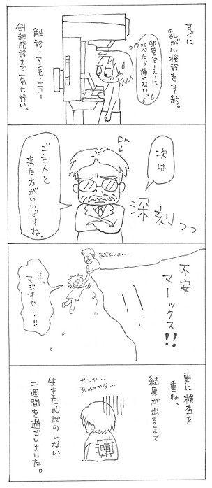 no2 - コピー.jpg