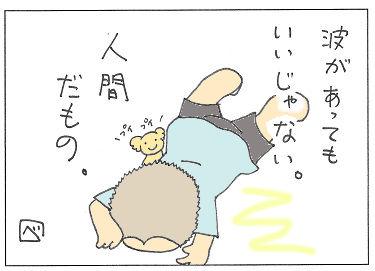 no105 - コピー.jpg