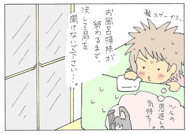 no194 - コピー.jpg