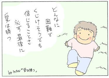 no206 - コピー.jpg