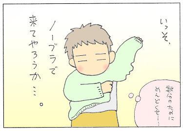 no231 - コピー.jpg