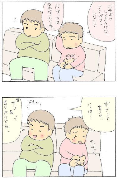 no234 - コピー.jpg