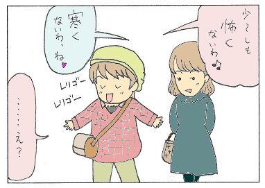 no96 - コピー (2).jpg