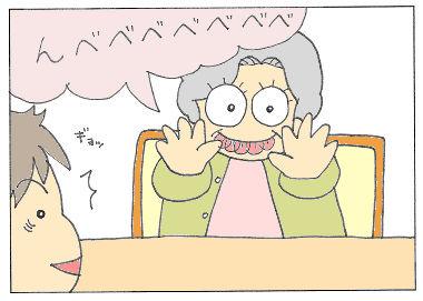 no110 - コピー.jpg