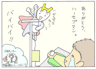 no196 - コピー.jpg