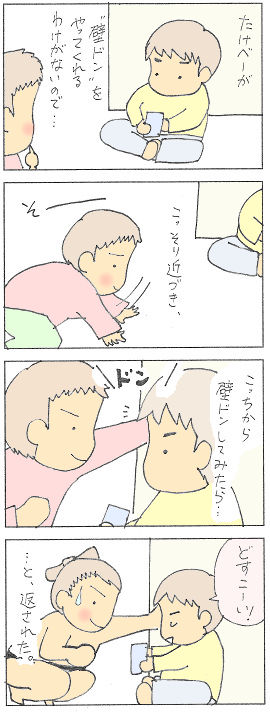 no209 - コピー.jpg