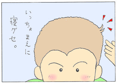 no108 - コピー.jpg