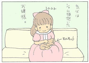 no207 - コピー.jpg