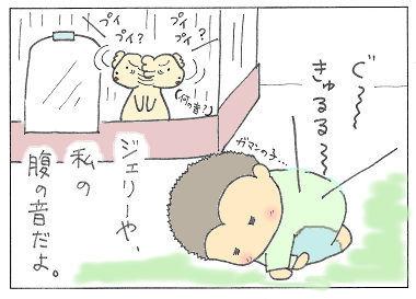no104 - コピー2.jpg